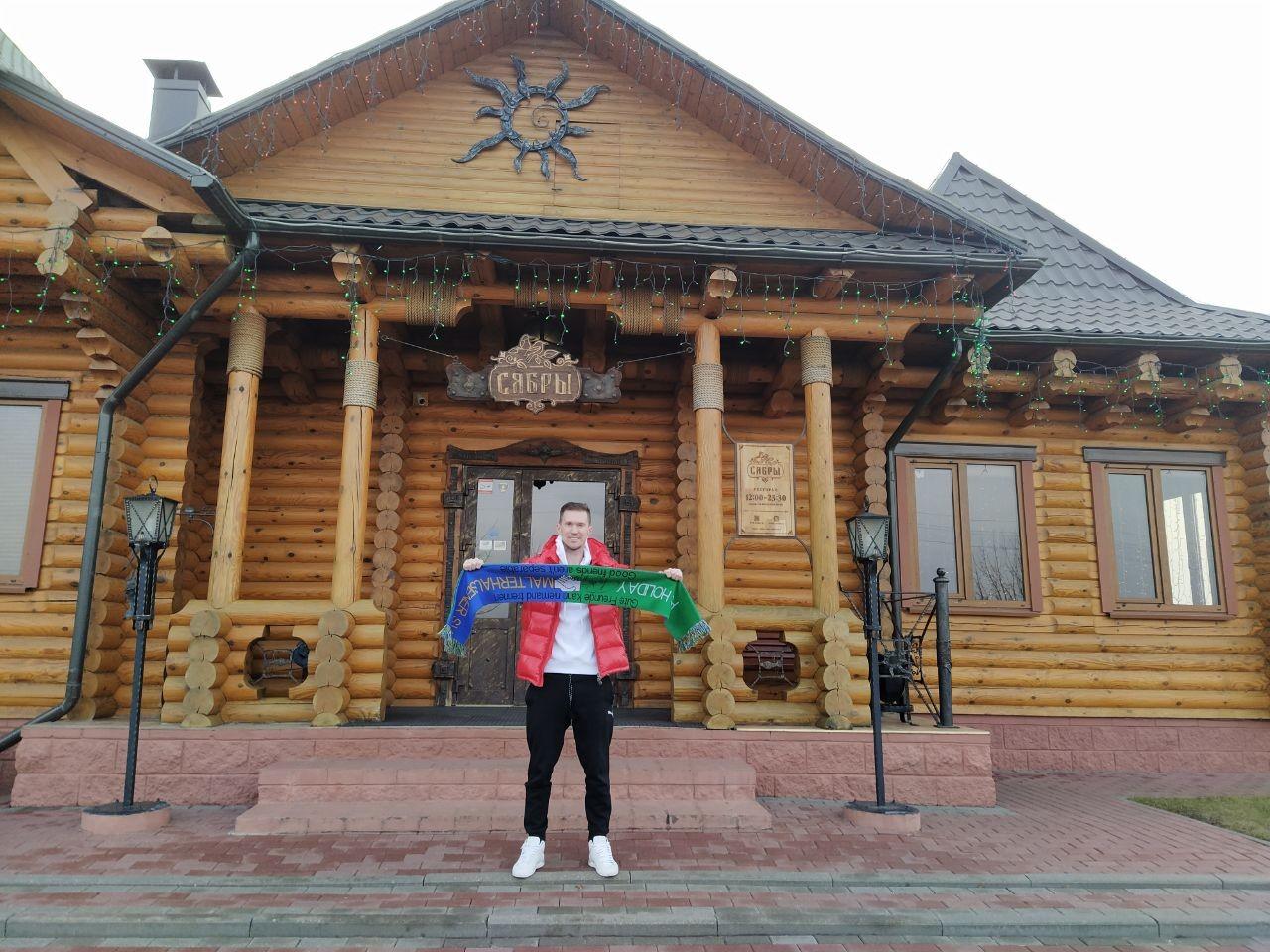 Alexander Hleb aus Weißrussland